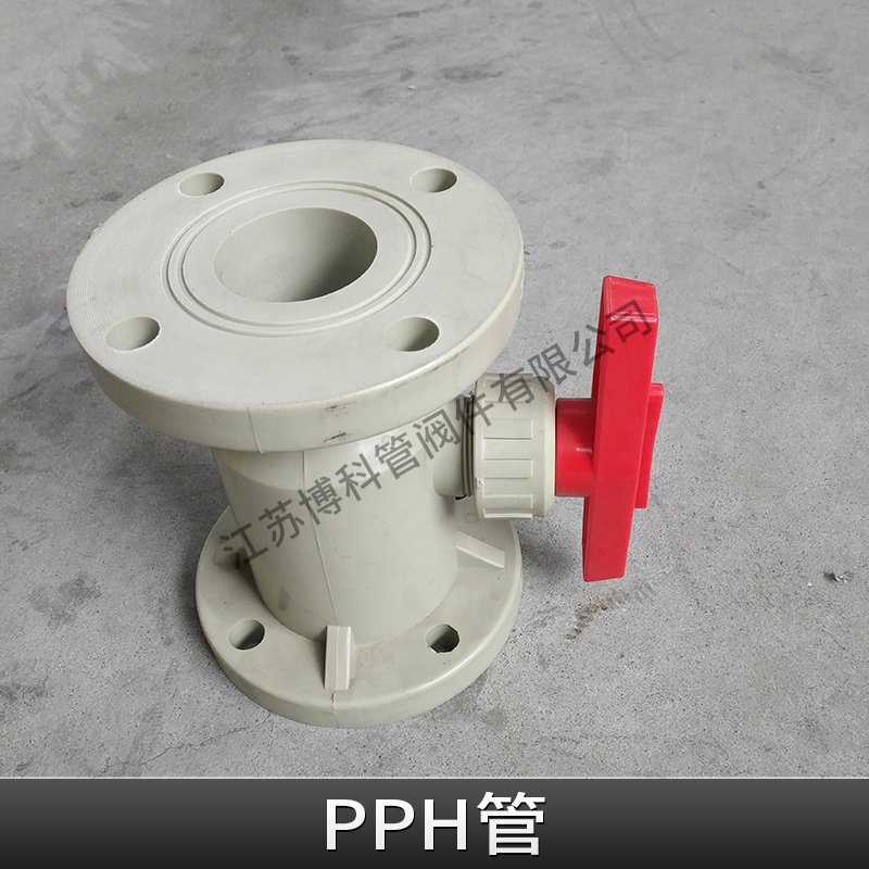PPH法兰球阀PPH一体式球阀驱动力矩小法兰式塑料球阀耐腐蚀球阀