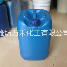 双氧水稳定剂  (纺织、印染氧漂) 山东潍坊生产厂家批发