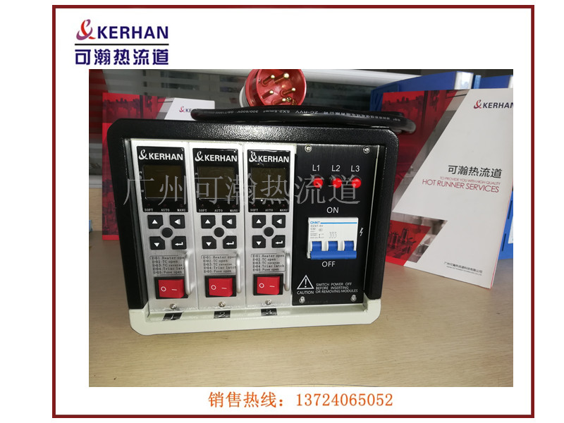 广州模具温控箱 模具温控器厂家批发热流道温控制箱物价