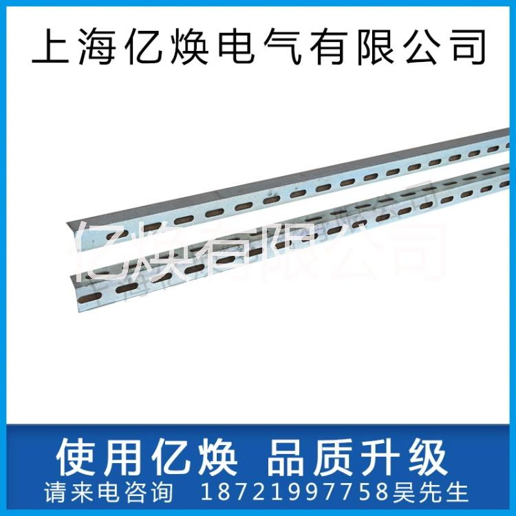 上海亿焕穿孔角铁 品质保证