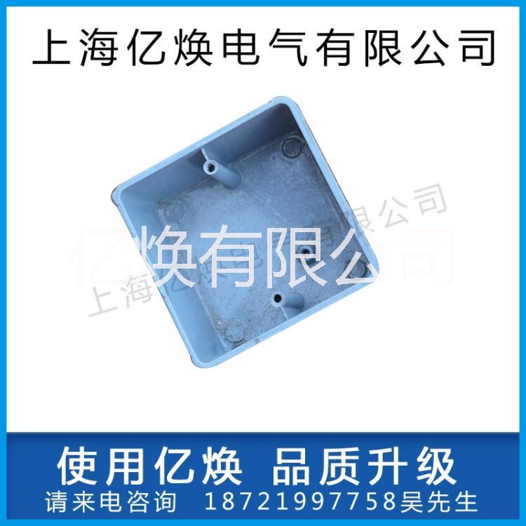 上海亿焕明盒86型铁盒 86型铁明盒厂家直销