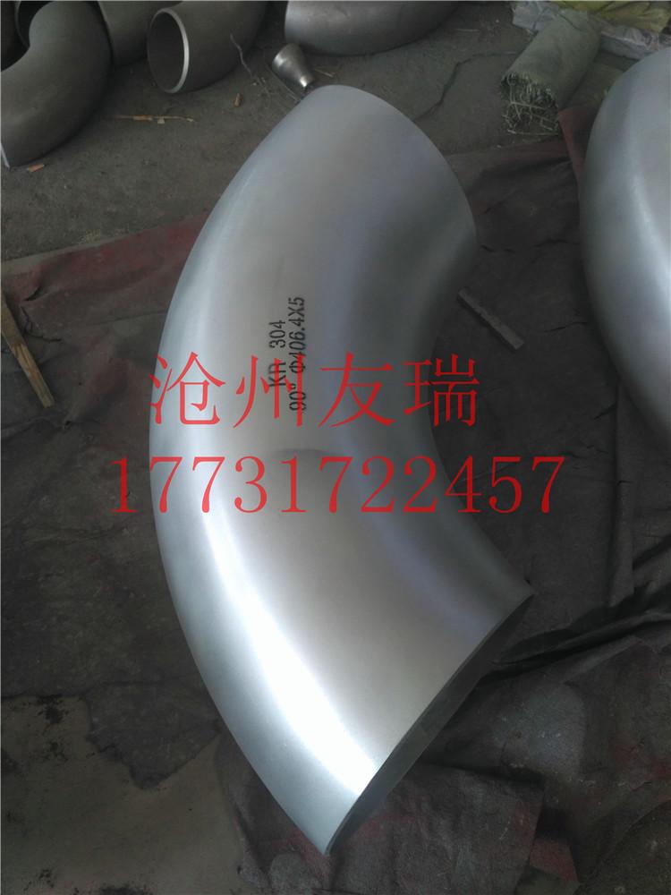 短半径弯头 3041D弯头  国标无缝弯头 219*6不锈钢1D弯头 厂家直销1倍弯头