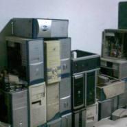 废旧电脑回收图片
