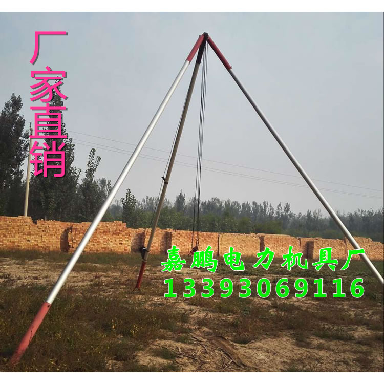 供应三角立杆机生产厂家 12米电线杆立杆机价格 电线杆三角立杆机