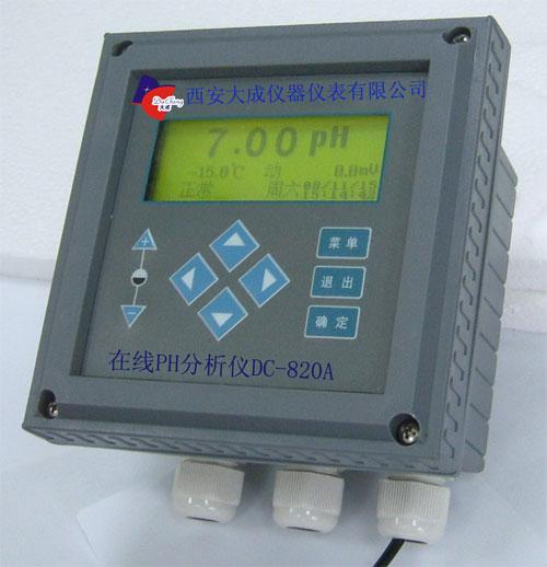 中文在线ORP计 中文在线ORP计DCORP-820