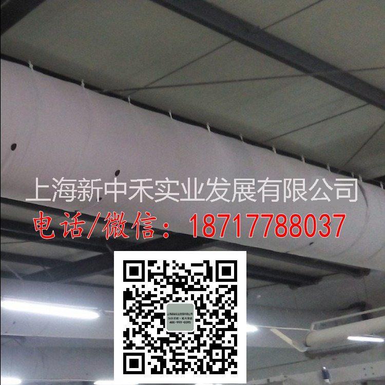 三防布通风管图片/三防布通风管样板图 (1)