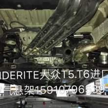 GLIDERITE大众T5.T6空气悬挂销售商批发