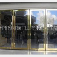 玻璃防火门雅君园门业定做定做不锈钢玻璃防火门批发不锈钢玻璃防火门
