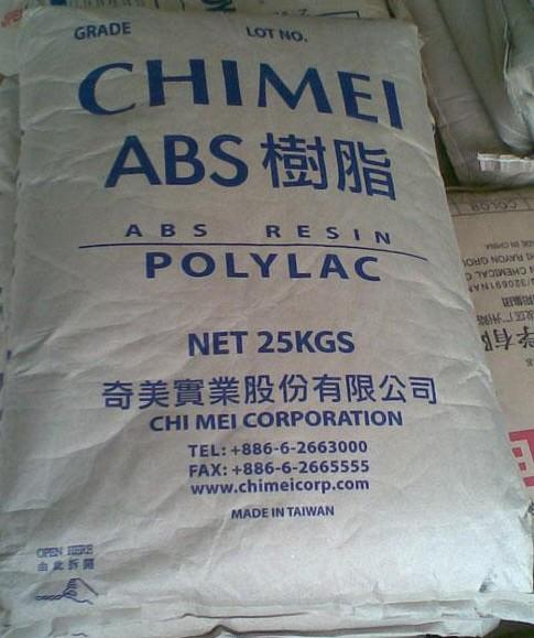 供应冰箱薄板级ABS台湾奇美758R塑胶原料 冰箱薄板级ABS塑胶原料758R