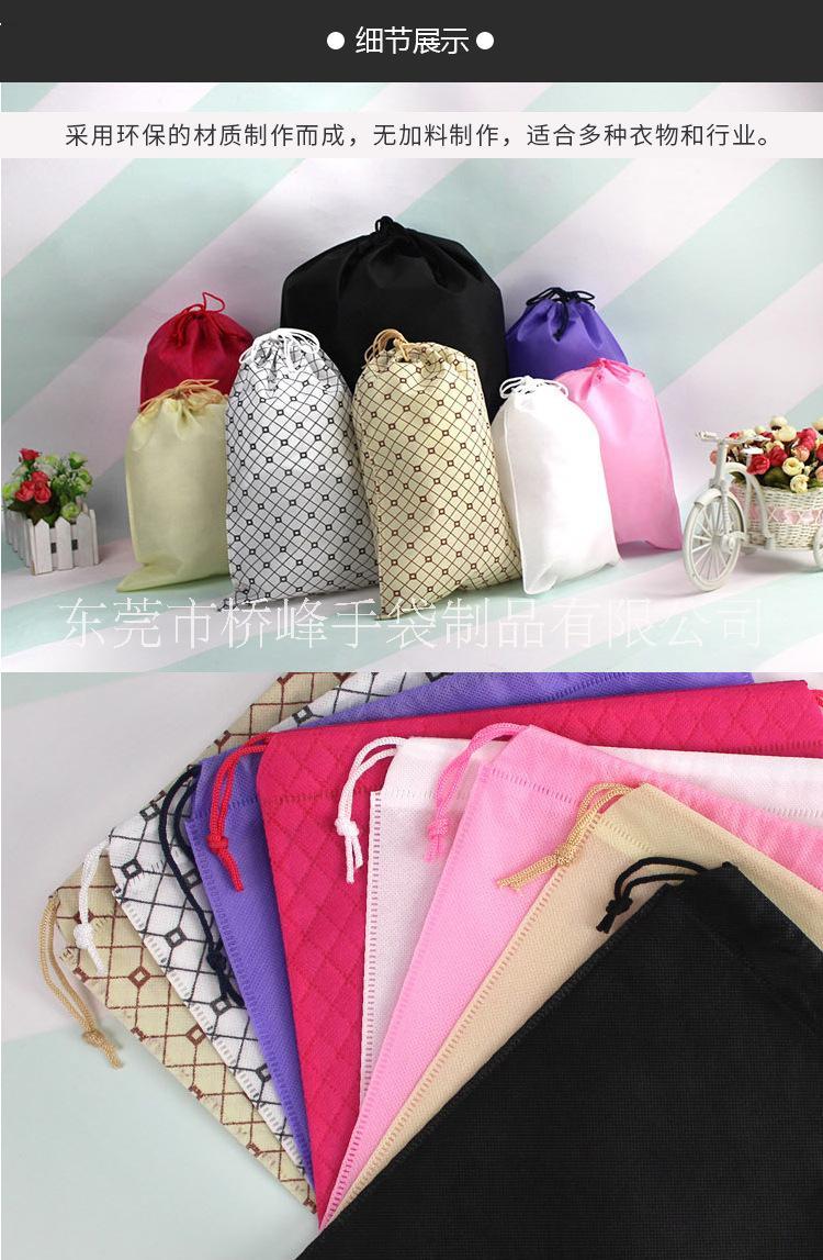 束口袋拉绳袋束口袋生产厂家 束口袋绒布缩口袋