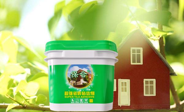 海南瓷砖粘结剂厂家 保合建材诚招瓷砖粘结剂代理商
