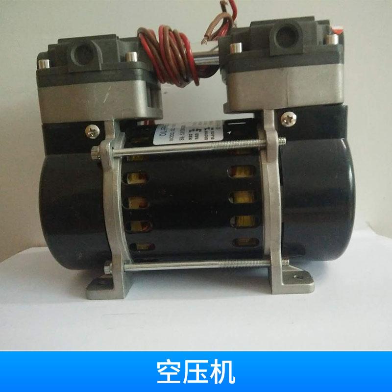 空压机小型固定式空气压缩机无油静音空压机活塞式压缩设备厂家直销