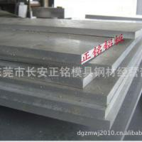 1050工业纯铝 耐腐蚀1050纯铝板 1050纯铝化学成分供应