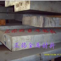 5052-H32铝合金