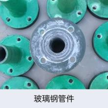 杭州抗压玻璃钢法兰 耐压玻璃钢法兰 玻璃钢复合法兰型号