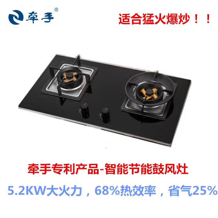 1鼓风灶价格  2 哪家的鼓风灶好,节能环保热效率高,智能鼓风灶