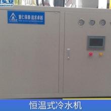 仁泰先进技术,设计出高品质的工业制冷设备,低温工业冷水机,高效节能,批发