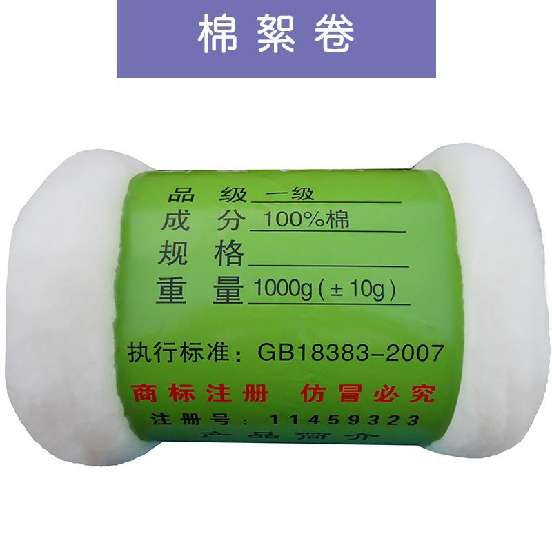 湖南棉絮卷批发 天然优质棉花加工千层雪棉絮卷厂家直销