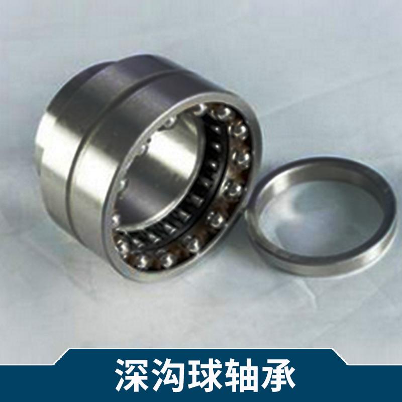 NSK深沟球轴承6216zz 机械设备专用球面轴承 型号多样