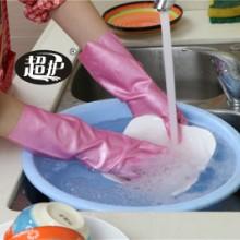 厂家直销防水家务清洁手套 防油厨房洗碗洗衣服家用乳胶手套