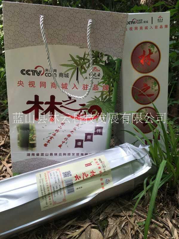 生态竹筒酒