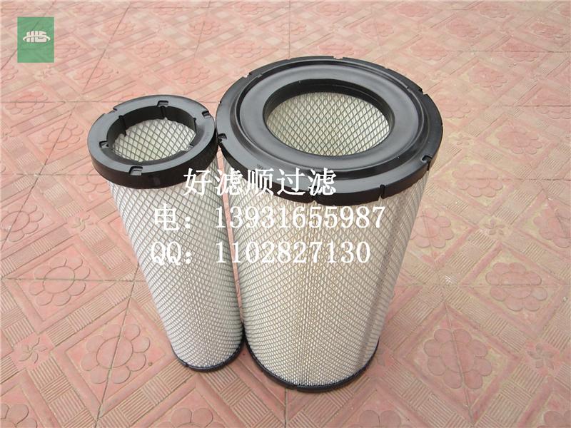 供应11110532/3空气滤芯