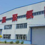 新民聚氨酯板沈阳华赢新型板材有限公司
