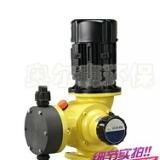 广东计量泵生产@广东计量泵厂家@广东计量泵定做