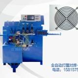 打圈焊接一体机点击江门市新会区国正机电设备有限公司
