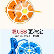 创意多孔位排插带USB手机快充插座 多功能家用大功率防雷防爆排插