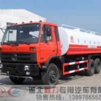东风5吨洒水车多少钱,5吨洒水车价格多少