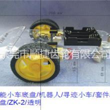 机器人轮子 玩具车轮子 橡胶轮子 智能轮子 DIY轮子