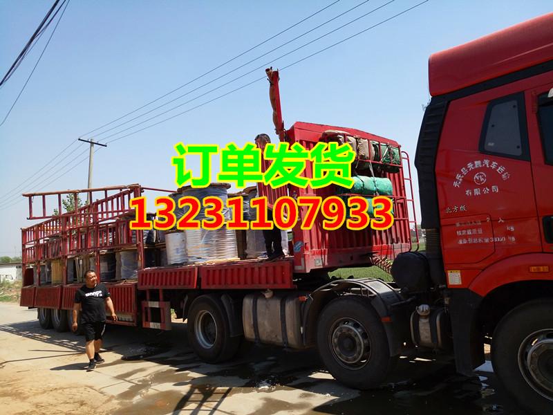 贵州回收废旧光缆贵阳光缆厂家GYTA单模光缆144芯288芯48