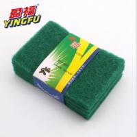 五片/十片,五彩/绿色厨房清洁用品 0.8针刺棉五彩百洁布清洁用品