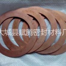 供应退火紫铜垫片紫铜垫片厂家报价规格齐全耐高压退火紫铜垫片