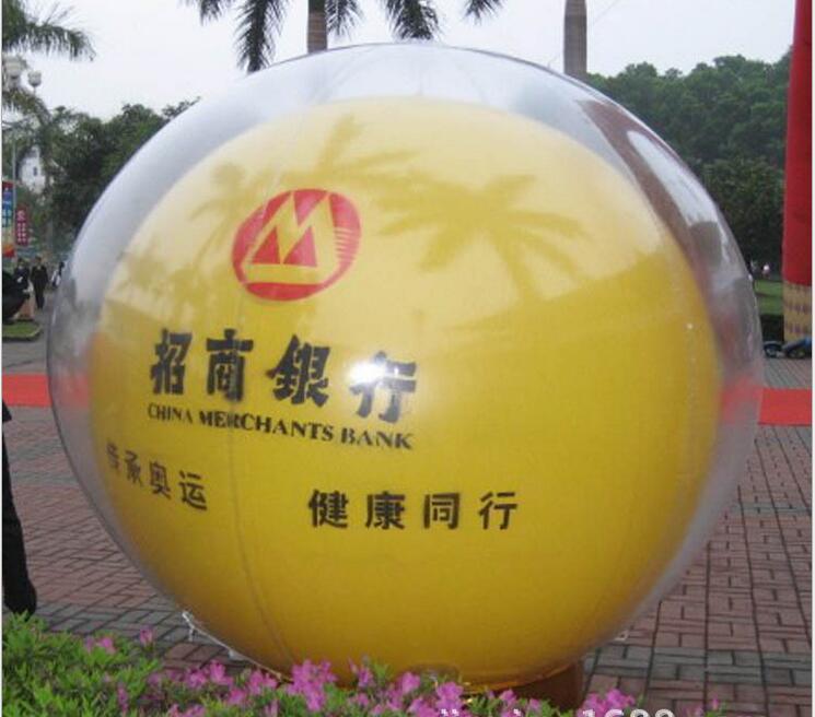 开业庆典气球商场布置 道具气模PVC地面气球开业庆典气球批发-pvc气