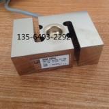 S40A/100KG称重传感器