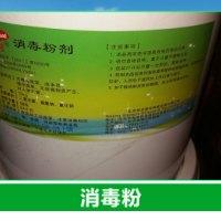 二氧化氯酒類殺菌劑
