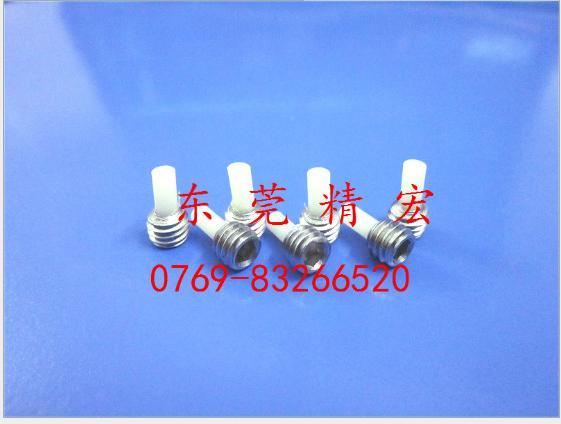 专业生产塑胶头止付螺钉 塞胶头紧定螺钉 防刮花胶头顶丝 机米