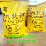活性肽活性肽钾(偏碱性):酸性土壤改良钾(偏碱性):酸性土壤改良