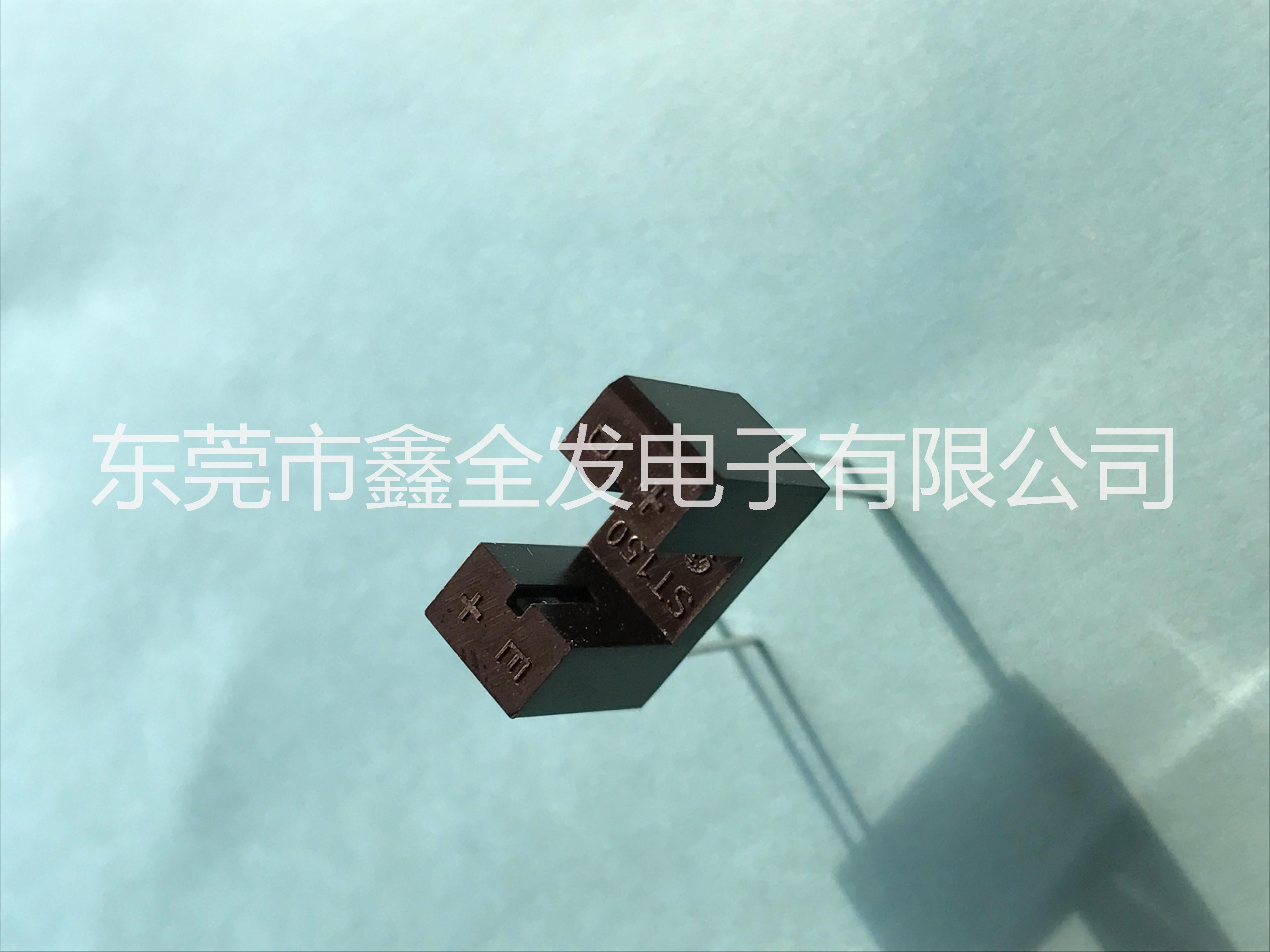 东莞ST150红外对射光电开关销售