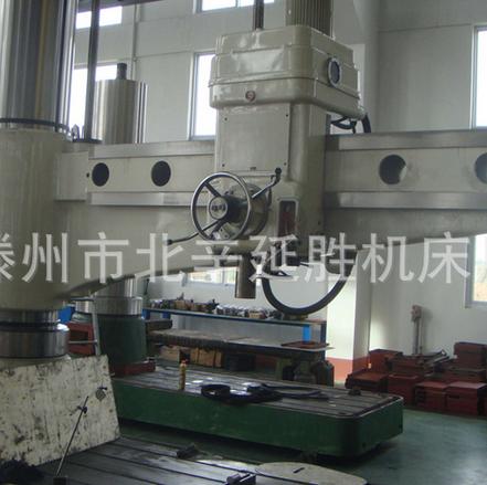 厂家生产摇臂钻 Z3080摇臂钻床 80中捷摇臂钻床 液压锁紧机械变速