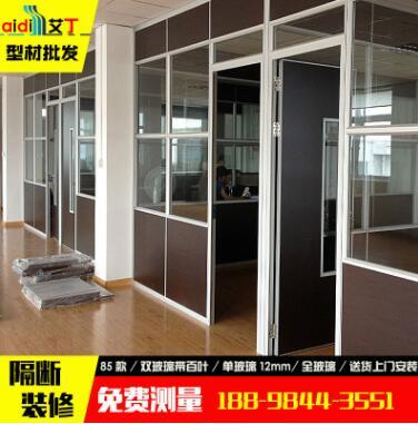 高隔断隔间办公室隔墙百叶玻璃隔墙铝合金玻璃屏风 隔音墙