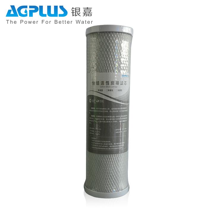 银嘉烧结活性炭棒滤芯 10寸抑菌型滤芯 余氯去除