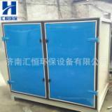 环保活性炭吸附箱 烤漆房废气活性炭环保箱 活性炭废气处理