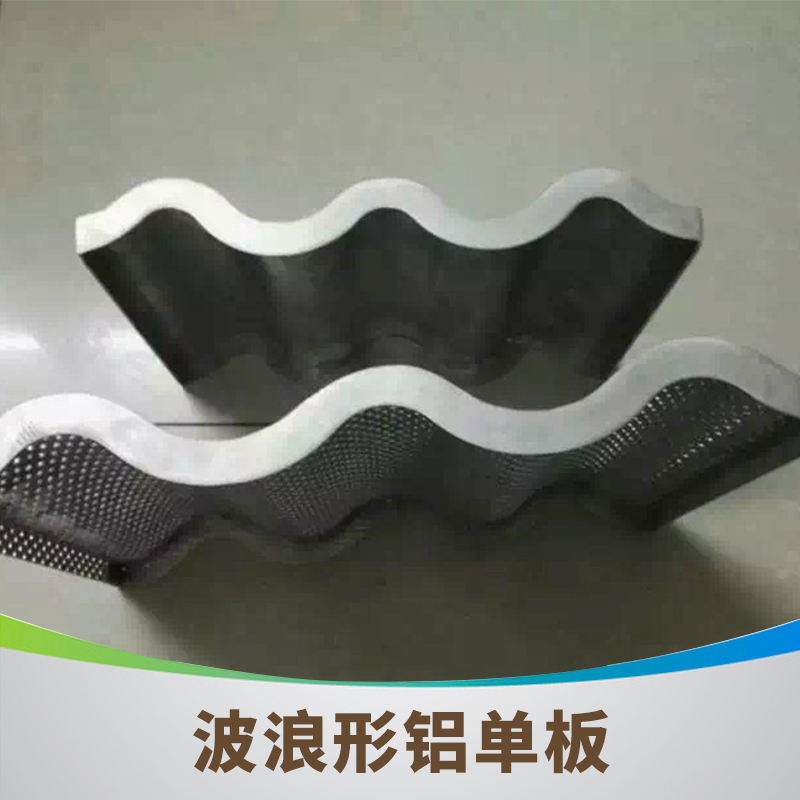 墙面异形铝单板|幕墙铝单板价格|造型吊顶铝板图片