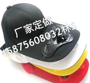 太阳能风扇帽厂家HY0506太阳能风扇帽 太阳能风扇帽HY0506
