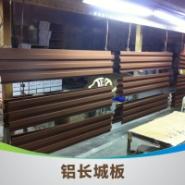徐州墙身凹凸长城板图片