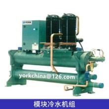 约克模块冷水机组工业制冷涡旋式压缩机风冷/水冷模块冷水机组图片