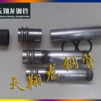 超声波检测管、声测管